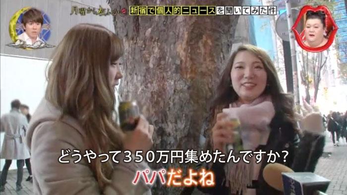 「月曜から夜更かし」(日本テレビ系列:マツコ,関ジャニ村上)